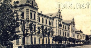 Slika bolnica Lipik stara razglednica