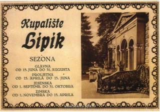 Slika stara razglednica sezona kupanja kupalište Lipik