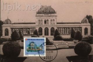 Slika stara razglednica bolnica Lipik
