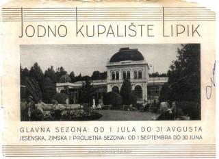 Slika stara reklama jodnog kupališta Lipik